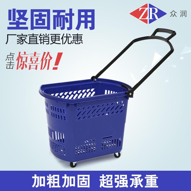 众润超市拉杆购物篮 四轮手提式买菜框 塑料带轮两用KTV 购物拖车