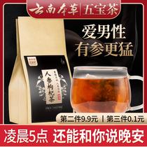 丸颜堂红豆薏米芡实茶祛茶去蒲公英非去湿茶气重花茶男女