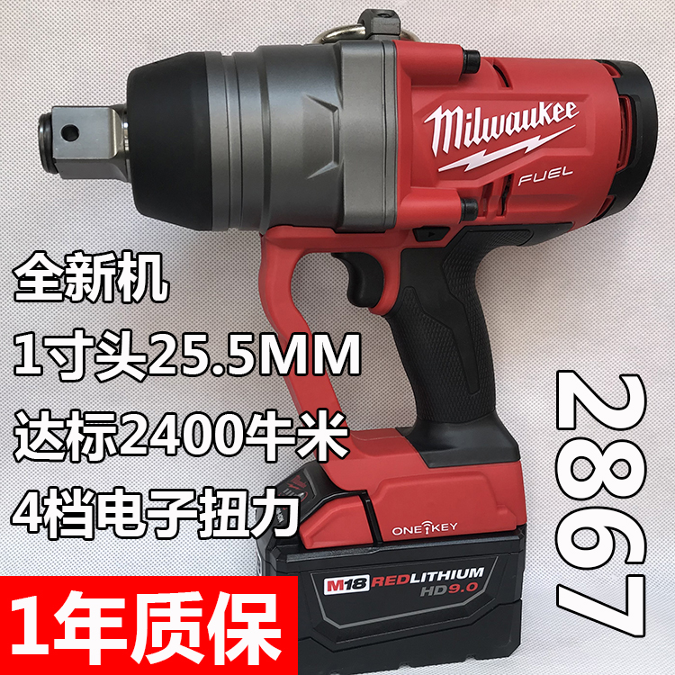 28V high-rise rail crane 18V shock wrench without brush