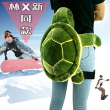 Skiing buttock protector, small turtle protector, buttock pad, anti-falling pants, skating adult children, men and women, single board equipment, net red
