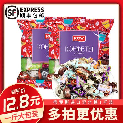 俄罗斯进口紫皮糖正品原装巧克力糖果网红吃货零食混合装婚庆喜糖