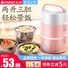 志高电热饭盒加热保温可插电上班族1人带蒸饭神器多功能双层菜煮
