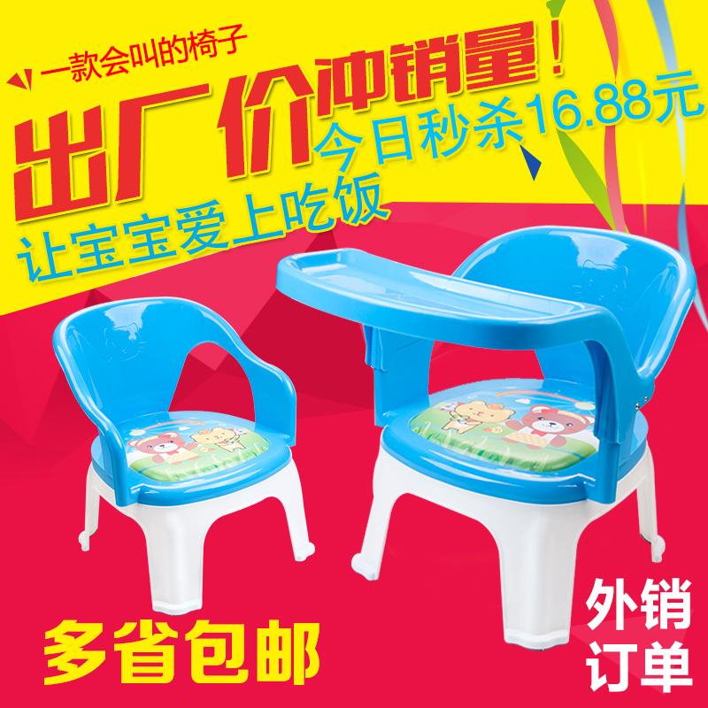 �和�椅子����叫叫椅靠背椅�和�凳��盒∫巫佑��@小板凳塑料凳子