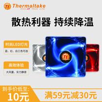 TT機箱風扇12CM透明紅色LED液壓靜音大4pin電腦臺式機風扇