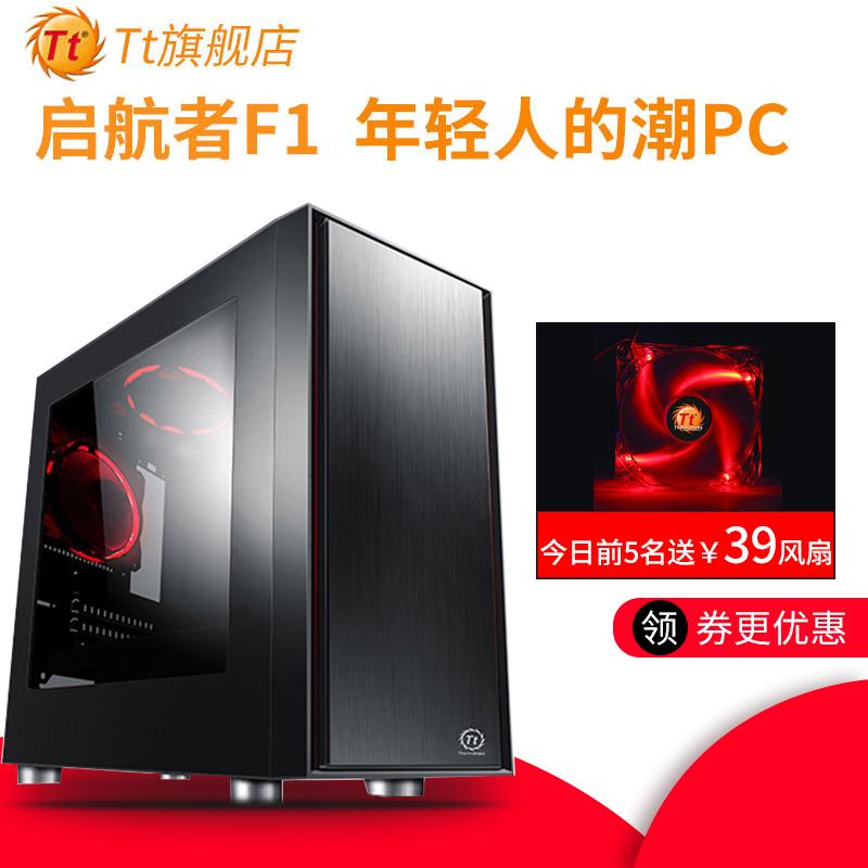 tt F1电脑主机T5机箱台式机组装itx水冷电源matx透明外壳游戏atx