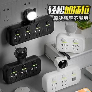 领3元券购买智能插座转换器一转二家用多功能插头usb充电插排板夜灯学生宿舍