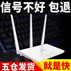 路由器腾达f3无线光纤家用宽带穿墙迷你高速稳定wifi漏油器穿墙王
