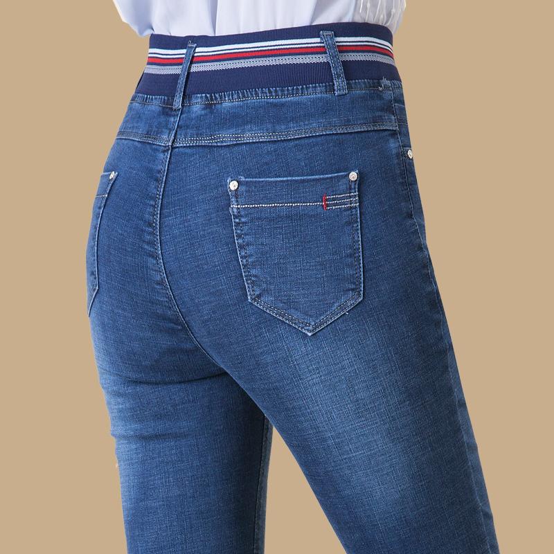 2020秋冬女装新款松紧腰牛仔裤女式加绒外穿中年妈妈高腰裤子长裤