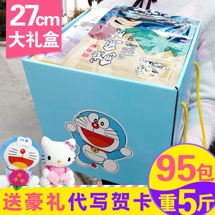 零食大礼包一箱女生儿童款组合六一节送女友男生整箱超大混装礼物