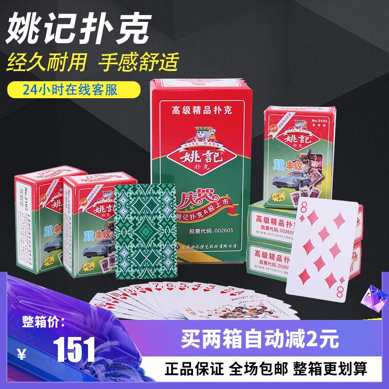 Покер Артикул 576604254332