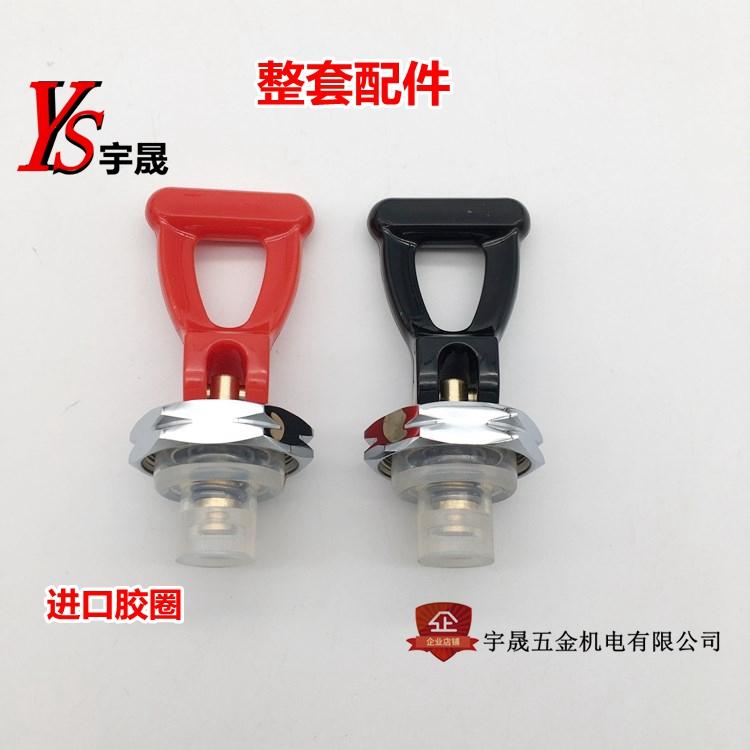 开水机开水器龙头配件热水龙头,咖啡机龙头 按压式配件可用于吉宝
