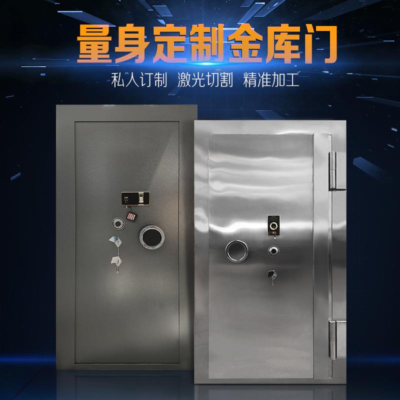 厚い鋼板を使って銀行の金庫の扉の金店の密室の倉庫の家庭用大型鋼板の扉を注文して安全に盗難を防止します。