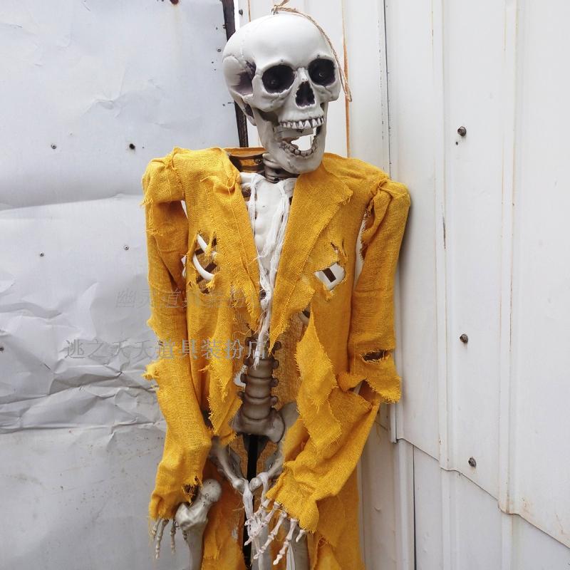 万圣节鬼屋道具装饰密室逃脱仿真假人尸体发光声控骷髅骨架子模型