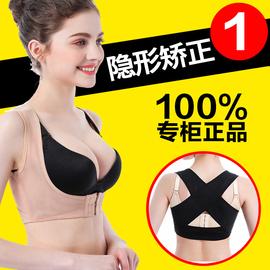 日本防驼背揹佳儿女性女士成年隐形驼背矫正器矫姿带背部纠正神器
