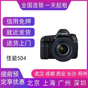 出租单反相机佳能5D Mark IV 5d4 5D3  5DSR 6D2 1DX2 演唱会租赁