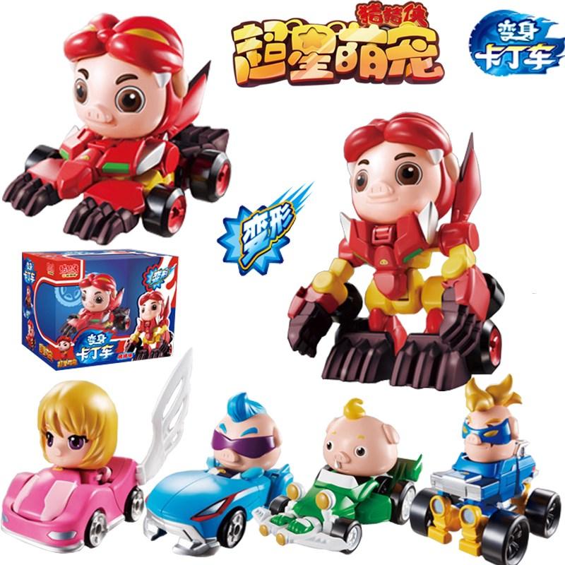 正版猪猪侠之光明守卫者炫变勇士变形玩具铁拳虎火焰鹤卡丁车全套