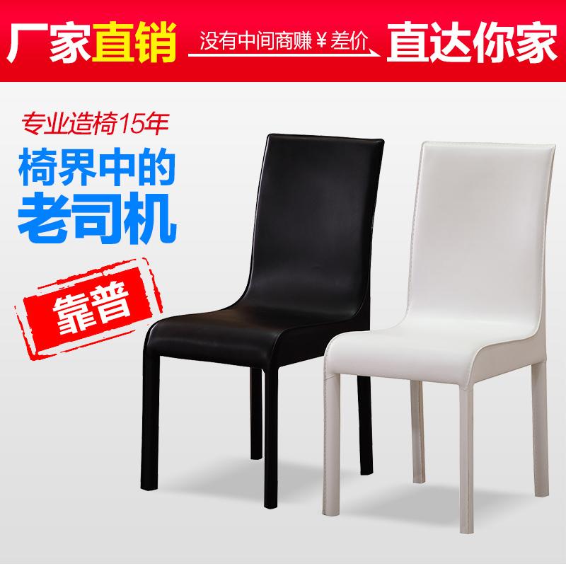 简约现代时尚餐厅餐椅家用休闲办公黑色白色鳄鱼纹皮靠背皮艺椅子