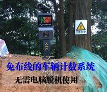 道闸系统矿区车辆计数管理系统停车场控制机考勤专业厂家矿山