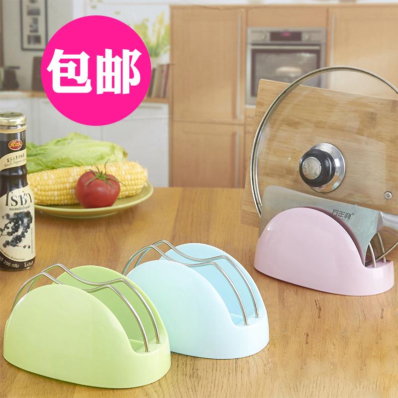 (用9.8元券)锅盖架厨房免打孔家用多功能菜板刀架塑料挂锅盖架座放锅盖的架子