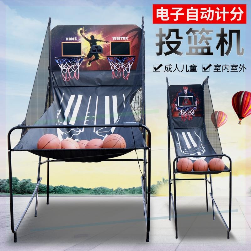 Баскетбольные игровые автоматы Артикул 594798602382