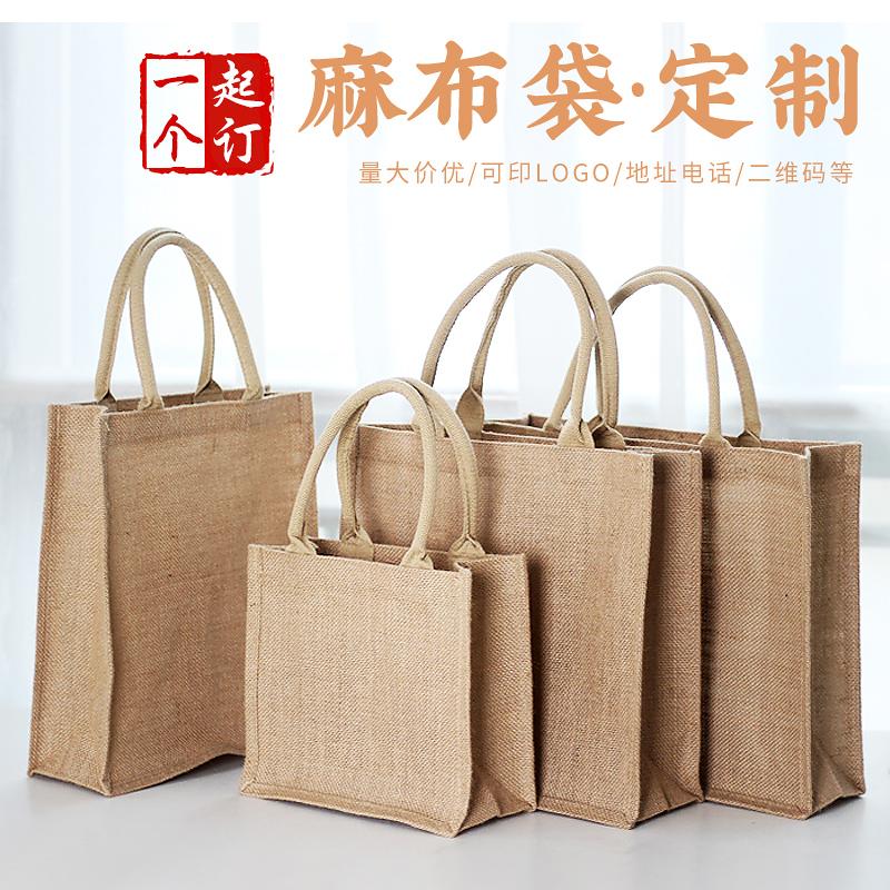 MUJI Muji hemp cloth bag DIY customization and transformation large capacity environmental protection shopping jute portable bag