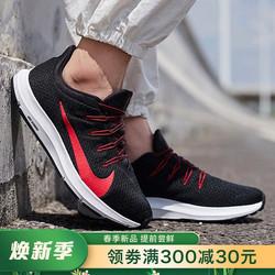 耐克官网旗舰新款鞋男Quest 2飞线运动休闲缓震跑步鞋CI3787001