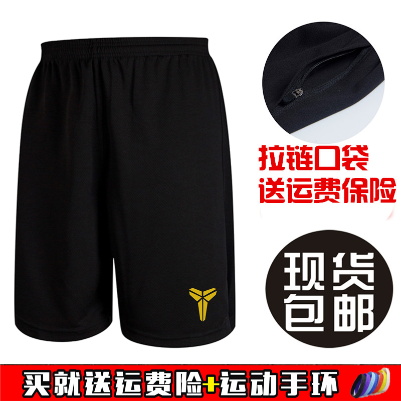 Basketball pants quick drying Basketball Shorts summer running fitness sports Capris breathable pocket loose over the knee pants for men