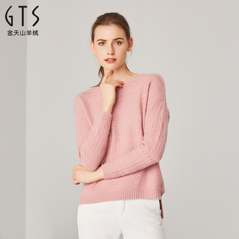Xinjiang Tianshan cashmere new straight neck knitted sweater thickened hollow cashmere sweater womens solid cashmere sweater