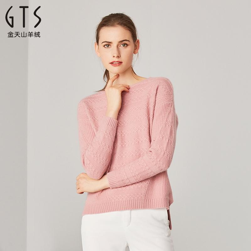 新疆天山羊绒新品一字领针织衫加厚镂空羊绒毛衣女纯色厚绒衫