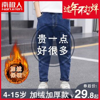 男童2020新款帅气韩版宽松牛仔裤子