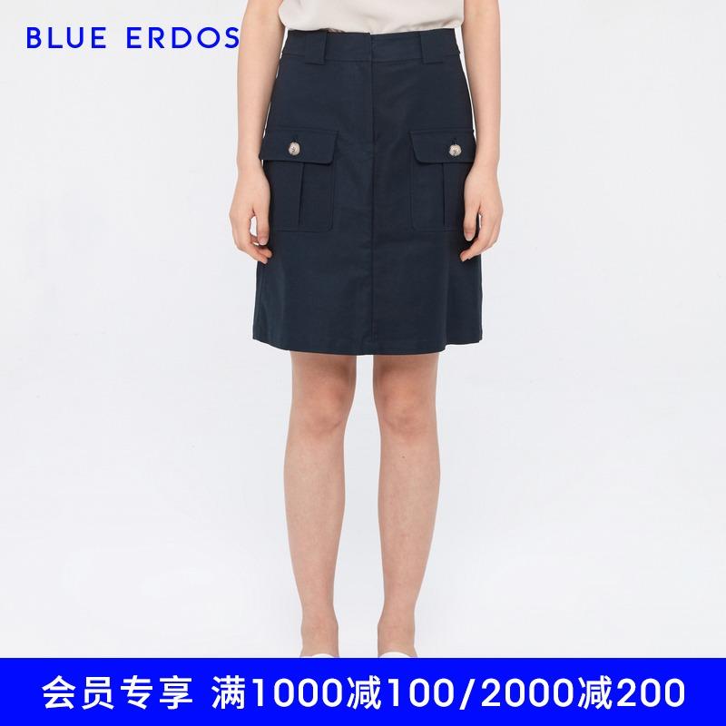 Женские юбки Артикул 589980963322