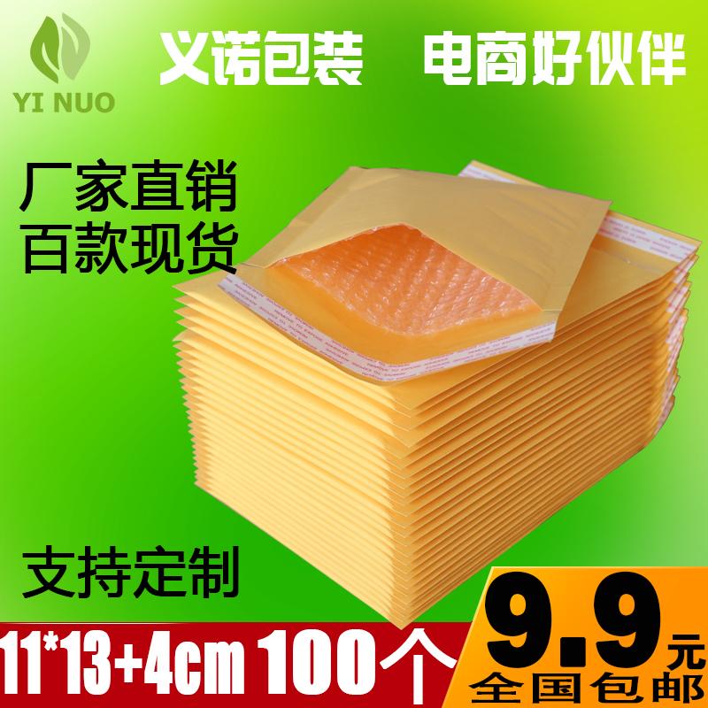 Желтый кожаный Бумажный конверт для бумажного пузыря утепленный Сумка для мобильного телефона Bubble Mobile Mask Shockproof Small пакет Настройка сумки