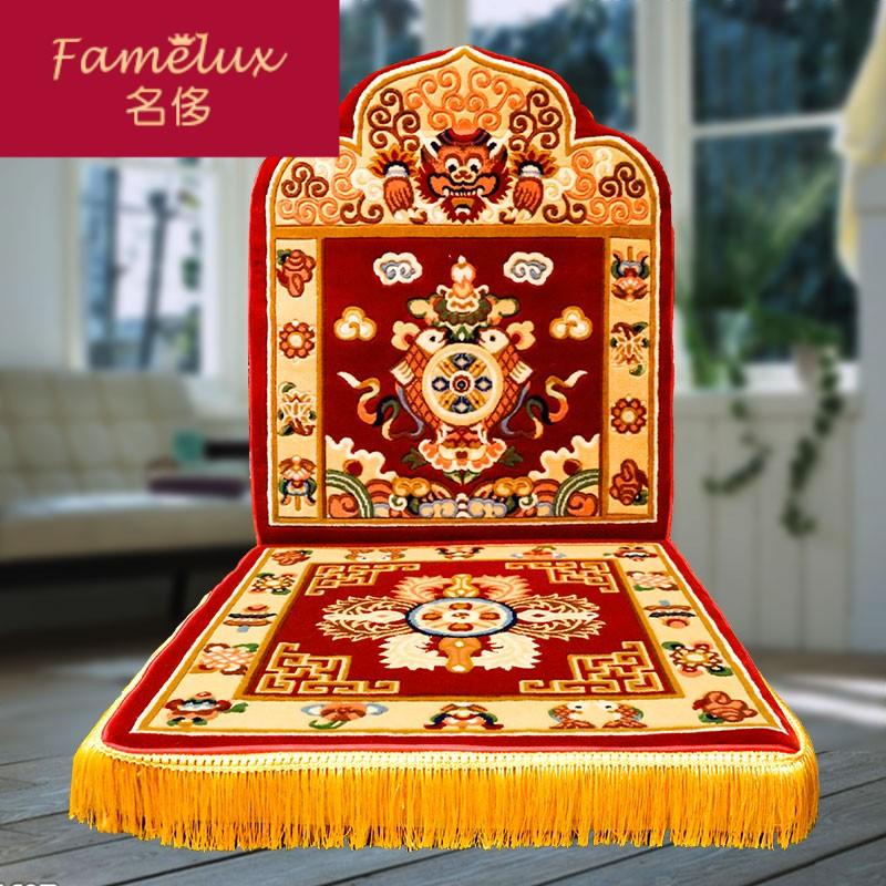 Подушки для медитации Артикул 616606981648