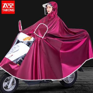 领5元券购买电动车加厚骑行成人单人男女士雨衣