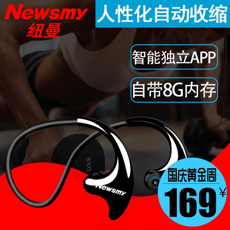 【自带内存】纽曼  运动蓝牙耳机无线头戴式跑步mp3插卡双耳耳塞入耳脑后挂耳式华为OPPO苹果VIVO一体式健身