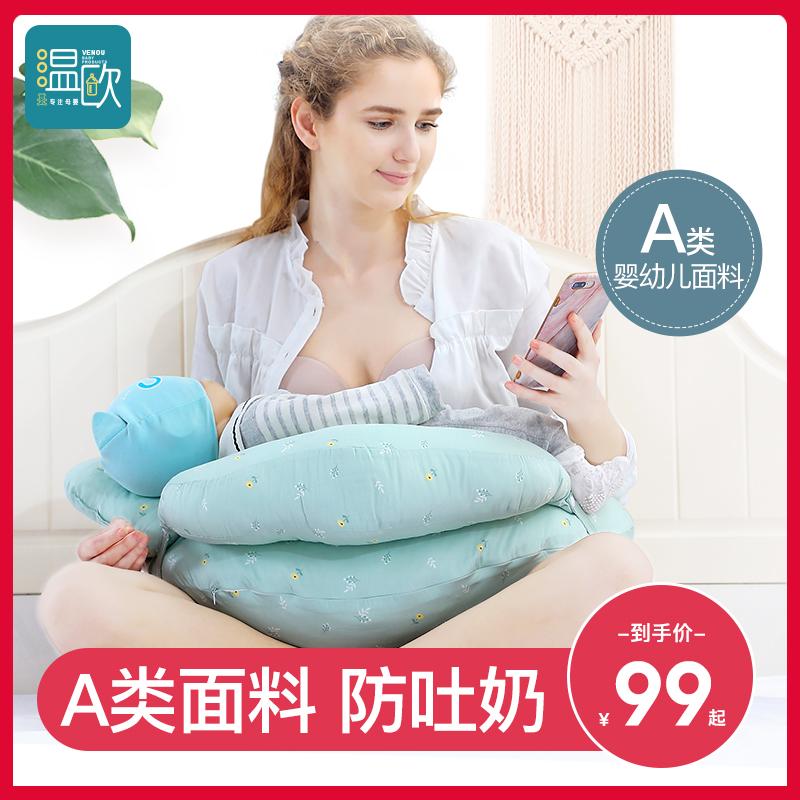 喂奶神器哺乳枕头护腰喂奶枕坐月子神器懒人椅垫抱娃婴儿躺喂横抱