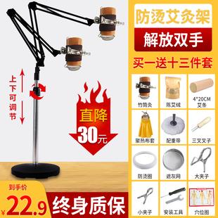 艾灸架悬灸仪家用立式全身熏蒸工具雷火灸器具落地明火夹子支架子价格