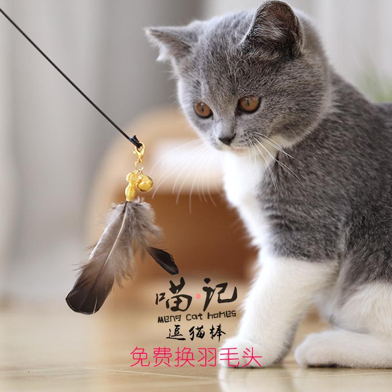 喵 помните игрушка кошки игрушка забавная кошка палка кошка игрушка ручная работа Забавная кошка комплект