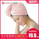 2条洁丽雅干发帽女可爱吸水速干擦头发毛巾长发包头巾浴帽干发巾