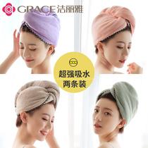 洁丽雅干发帽女可爱超强吸水速干洗头包头巾浴帽干发巾2021新款
