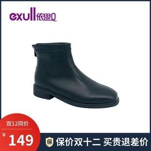 依思q馬丁靴2020秋冬新款方頭粗跟顯瘦軟皮百搭網紅ins瘦瘦短靴女