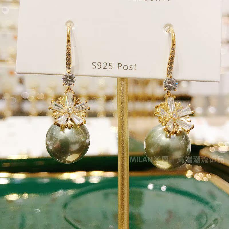 Versatile new earrings simple earrings earrings personality gem