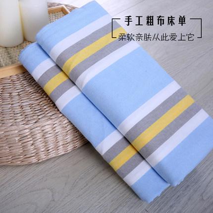 馥家纺 手工加厚老粗布床单拼接款单人双人床单学生仅床单全棉