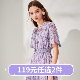 秋水伊人裙子新款女装2019夏装简约时尚印花荷叶边修身雪纺连衣裙