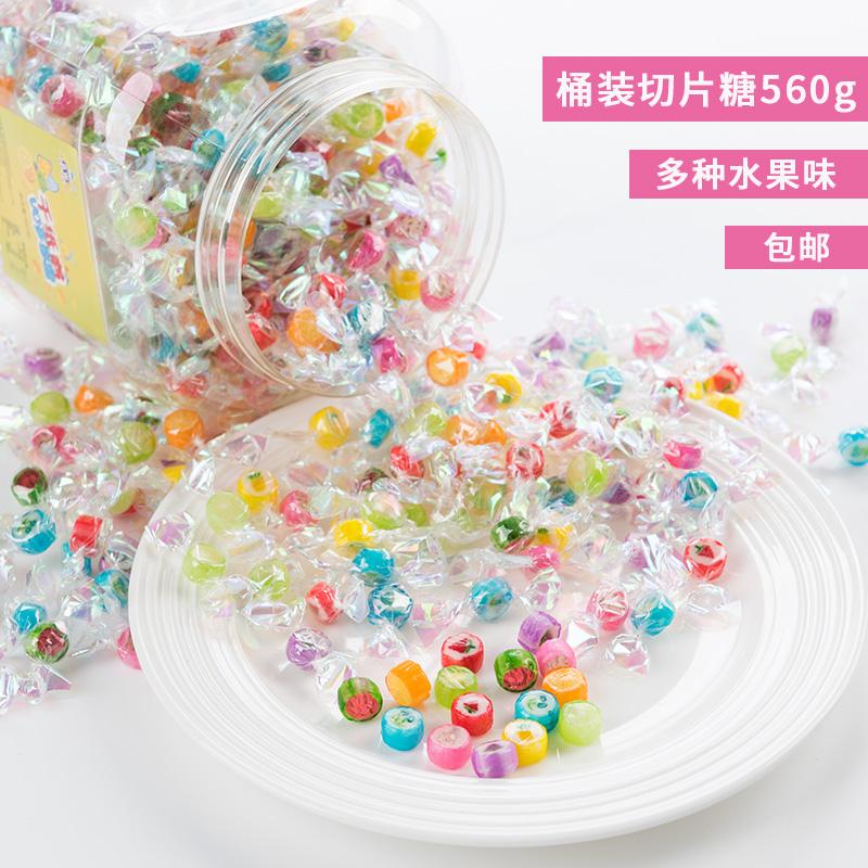 圣诞节糖果560g桶装迷你水果切片糖千纸鹤糖水果糖混装儿童小零食