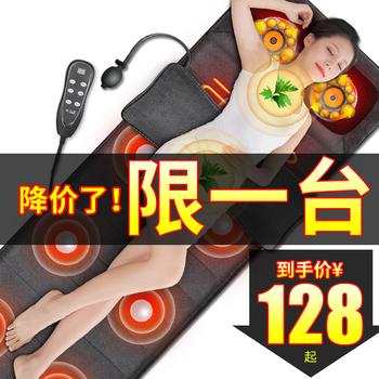 颈椎按摩器多功能家用电动仪毯床垫