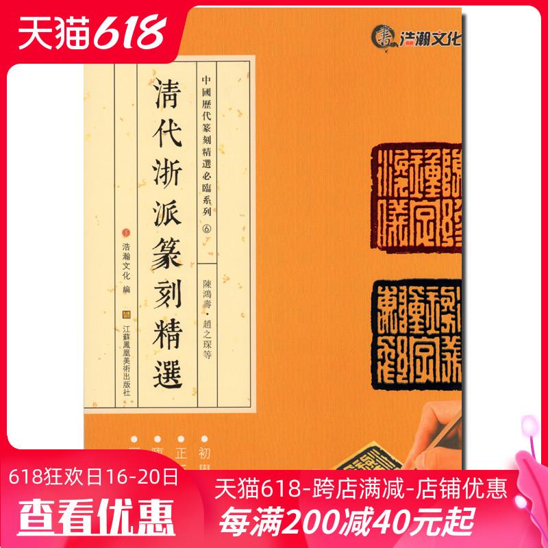 Китайская каллиграфия Артикул 563862619738