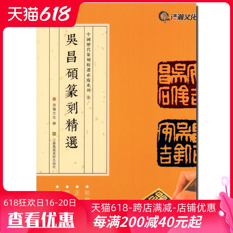 Китайская каллиграфия Артикул 563612616728
