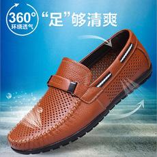 2018夏秋季新款真皮皮鞋男鞋货号9187x