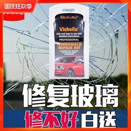 車前窗玻璃裂縫還原劑裂痕汽車玻璃工具套裝修復修補裂紋液膠擋風圖片